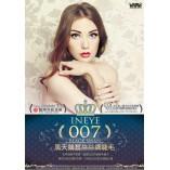 皇室黑天鵝®頂級蠶絲睫毛 007 silk