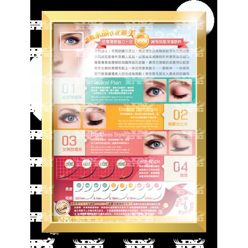 B2 宣傳海報 睫毛設計